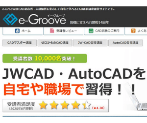 e-groove